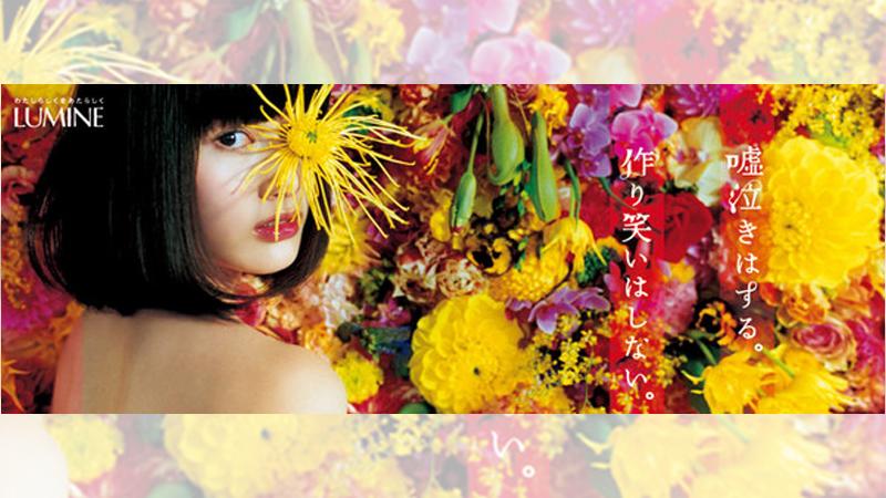 想拍出蜷川實花風神美廣告照,先從撿地上落葉開始吧!