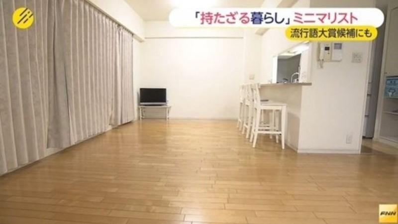 「沒傢俱沒負擔」日本極簡住家正夯,但你住得下去嗎
