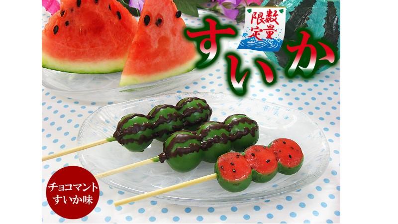 夏日限定!!造型可愛的西瓜丸子陪你消暑一夏!