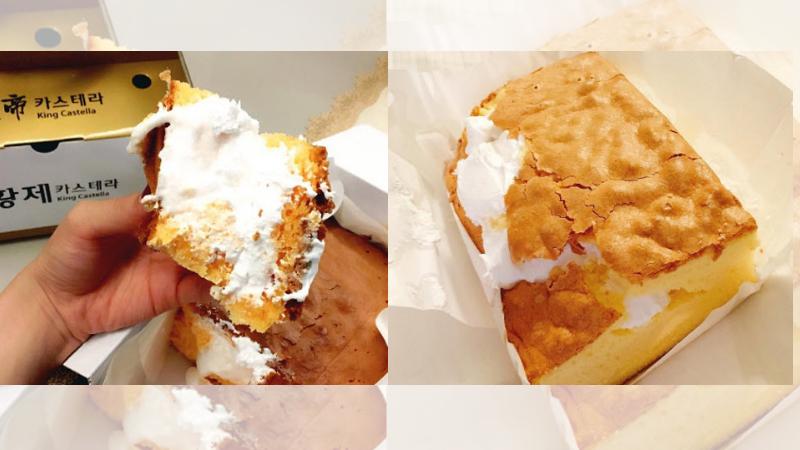古早味蛋糕升級囉~鮮奶油爆漿眼前,誰還會管胖不胖呢?