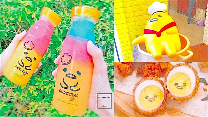 蛋黃哥萌心爆發!台北主題餐廳開幕,療癒程度破表的「蛋黃哥菜單」~