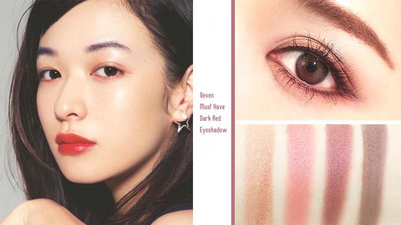 女人味Up!7款CP值高的深紅色系眼影,化個迷人眼妝去約會吧〜