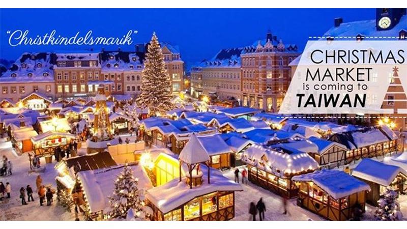 快點揪姐妹陪你去!體驗一次真正的聖誕節,今年法國最老的耶誕市集會在台北101!