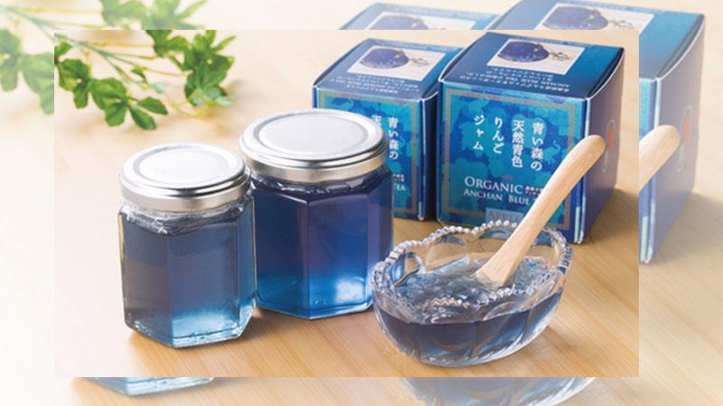 ♪青森超人氣土產《藍色蘋果醬》夢幻顏色加上香甜口感蹦出美妙新滋味!