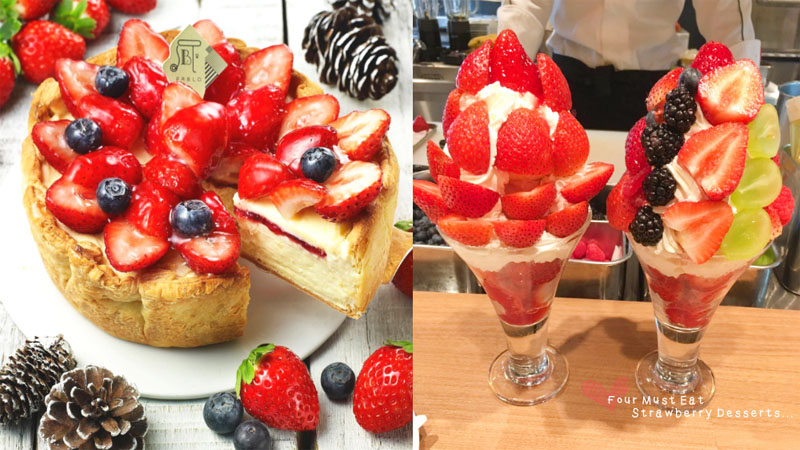 ♪冬天必須吃草莓!精選四款日本草莓甜點,期間限定的美味絕不能錯過〜