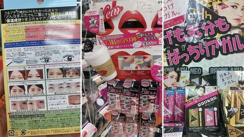 日本化妝品 2017!夏日 不脫妝 7大推介